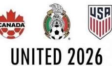 موجز المساء: مونديال 2026 في أميركا الشمالية، لوبيتيغي يدفع ثمن إنضمامه للريال والحريري في موسكو لحضور حفل الإفتتاح