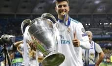 ريال مدريد لن يتخلى عن اسينسيو