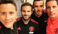 عشاء رباعي يجمع لاعبي ومدرب الحراس في مانشستر يونايتد