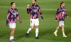 الكفّة لصالح ريال مدريد أمام أندية الكالتشيو