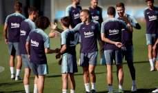 غضب في توتنهام والسبب برشلونة