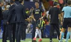 الغارديان : رونالدو قد يتم ايقافه مباراة واحدة !