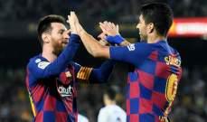 لاعب واحد من برشلونة وضع علامة إعجاب على منشور ميسي
