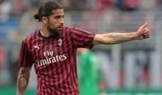 ميلان يرفض رحيل رودريغيز إلى نابولي