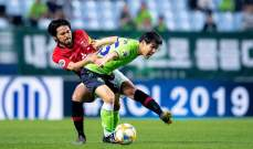 دوري أبطال آسيا:  كاشيما يخسر أمام جيونغنام وهيونداي يفوز على أوراوا