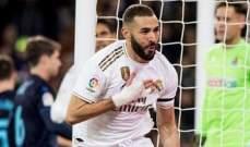 مفاجآت كثيرة في تشكيلة ريال مدريد امام الافيس