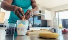 دليل للتغذية الرياضية الصحيحة
