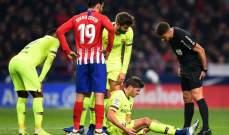 الكشف عن تفاصيل اصابة روبيرتو نجم برشلونة