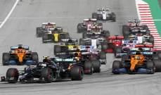 المرحلة الثانية من بطولة الفورمولا 1 تبدا اليوم الجمعة