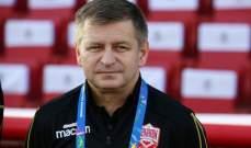 رسميا : الاتحاد البحريني ينفصل عن المدرب ميروسلاف سوكوب