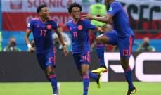 كولومبيا تُحرج بولندا وتُخرجها من كأس العالم بثلاثية نظيفة
