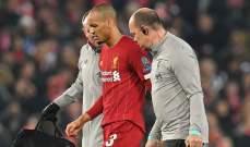 فابينو يغيب عن ليفربول لستة اسابيع