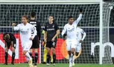 موجز الصباح: ريال مدريد ينجو من الهزيمة، بارتوميو يقدم استقالته وكورونا تحرم رونالدو من مواجهة ميسي وبرشلونة