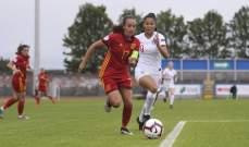 يورو تحت ال 19 للشابات: فرنسا تفوز على هولندا واسبانيا تتخطى انكلترا