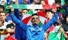 ايطاليا تسمح بتواجد الجماهير في اليورو