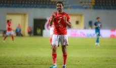 الأهلي يرد على رحيل الشحات الى الدوري السعودي