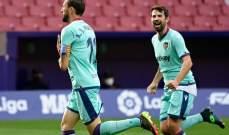 الليغا: ليفانتي يحقق مفاجأة مدوية بتخطيه عقبة المتصدر اتلتيكو مدريد