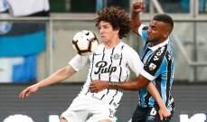 غريميو يضم قدما في ربع نهائي كوبا ليبرتادوريس