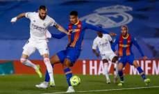 الليغا: ريال مدريد يحسم الكلاسيكو امام برشلونة ويقتنص الصدارة من جاره الاتلتيكو