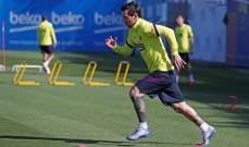 برشلونة يؤكد ان ميسي لا يعاني من اصابة