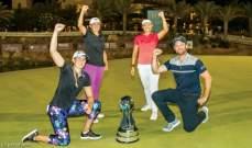 فريق ايميلي يحصد لقب بطولة الغولف للفرق في السعودية