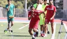 تدريب منتخب لبنان قبل معسكر دبي