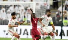 ماذا فعلت الامارات بعد خروجها من كأس اسيا 2019؟