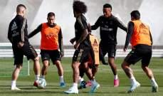 تدريبات ريال مدريد تشهد غياب فاران وكورتوا