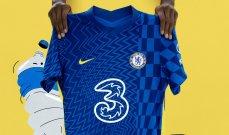 تشيلسي يكشف عن قميص موسم 2021/2022