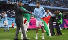 محرز يرفع علم فلسطين خلال الاحتفال باللقب مع السيتي