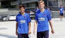 تدريبات برشلونة تشهد غياب بيكيه