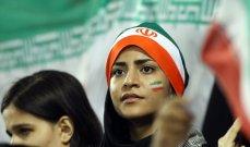 الاتحاد الدولي لكرة القدم يهدد ايران