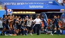 موجز المساء: فوز اليابان والسنغال، نيمار يثير قلق البرازيل وغريزمان يجدد عقده مع اتلتيكو