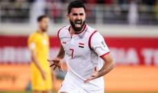 عمر خريبين: تأخرنا قبل دخول أجواء المنافسة في كأس آسيا