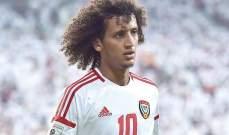 """مبادرة رياضية من اللاعب الاماراتي """"عموري"""" تجاه ناد سعودي"""