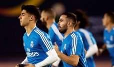 اسينسيو يترك تدريبات ريال مدريد
