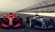 فورمولا وان تكشف عن سيارات عام 2021