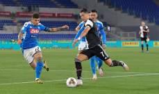 كأس ايطاليا: نابولي يطيح باليوفنتوس بضربات الترجيح ليحرز لقب الكأس