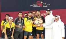 قطر بطلاً للدوري القطري لتنس الطاولة للمرة الرابعة