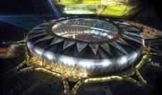رسميا : ملعب الجوهرة بجدة يستضيف السوبر الايطالي بين يوفنتوس وميلان
