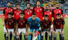 مصر تستدعي 5 محترفين لمواجهة توغو بتصفيات كأس الأمم