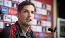 قائمة اسبانيا: عودة لويس البيرتو، استدعاء كازورلا ولاعب واحد من برشلونة