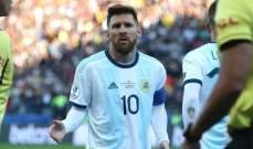 برشلونة قد يخسر جهود ميسي ل3 مباريات