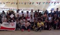 اللبنانيون يعدون بمشاركة مثمرة  بالالعاب العالمية للاولمبياد الخاص