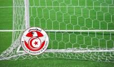 الاتحاد التونسي يكشف عن الكأس الجديد  للدوري