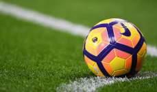 ابرز الاحداث الرياضية في 10-05-2021