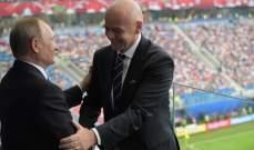 انفانتينو باللغة العربية: أهلا وسهلا بكم في بطولة كأس العالم