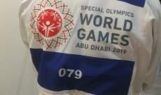 3 ميداليات لاسرائيل في الاولمبياد الخاص في ابوظبي