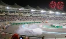 ابو ظبي تمدد عقدها مع الفورمولا 1