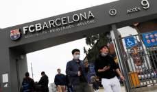 فيروس كورونا يطال القسم الطبي في نادي برشلونة